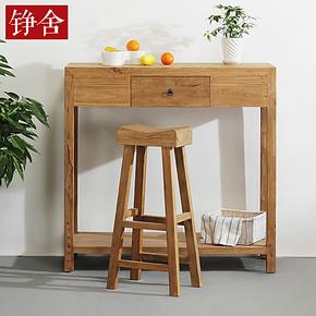 铮舍 老榆木吧凳 实木酒吧椅中式吧凳 吧台椅新古典高脚凳吧台凳