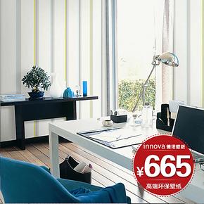 德诺进口无纺布发泡墙纸 客厅餐厅背景墙纸 简约素色条纹壁纸2691