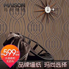 P玛尚 无纺布墙纸 不规则交叉颗粒条纹墙纸 酒店书房壁纸075BT