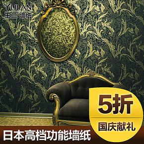 玉兰日本wavelock(惠乐)功能墙纸 卧室客厅背景墙 环保进口壁纸