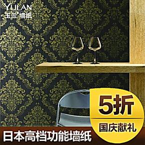玉兰日本进口除甲醛墙纸 欧式经典大马士革 环保客厅卧室壁纸特价