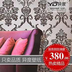 异度壁纸 高端环保无纺布 大气奢华欧式 客厅 卧室 电视背景墙纸
