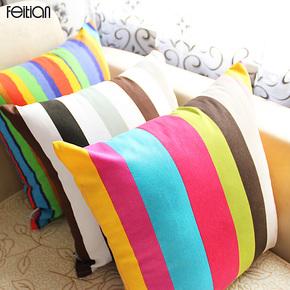 飞天 沙发靠垫 纯棉办公室汽车抱枕靠枕床头靠背靠垫套 含芯 大号