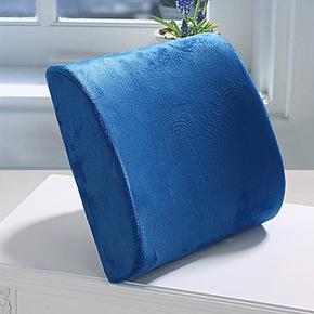 太空记忆棉慢回弹护腰靠枕腰垫沙发靠垫靠背垫腰靠抱枕办公室含芯