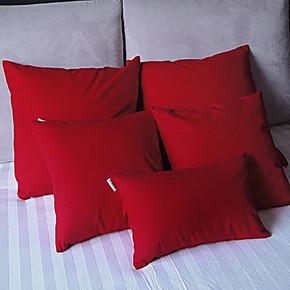 [吉屋]依诺大红 欧式布艺纯棉抱枕靠垫沙发汽车床头靠枕套定做
