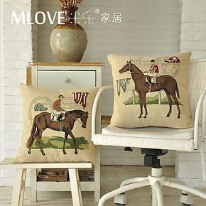 新品!Mlove 奢华高档欧式加厚提花骑士沙发汽车抱枕靠垫靠枕