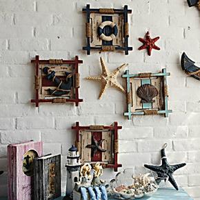 地中海家居装饰 壁挂 壁画 立体装饰画 墙面挂画 船锚海星立体画
