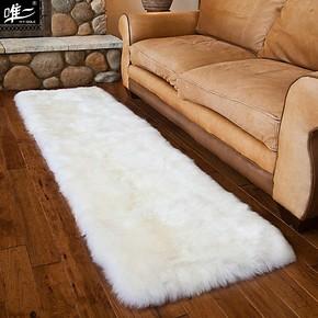 唯一皮毛一体纯羊毛地毯客厅卧室书房羊毛沙发垫床边毯飘窗垫定做
