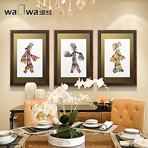 墙蛙 戏说皮影 高档中式民族壁画墙画挂画有框画客厅玄关装饰画