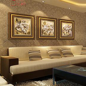 匡裕 美克美家现代客厅装饰画墙面有框画挂画欧式画三联壁画玫瑰