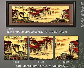 上海画龙绣金有框画 红运当头元宝山 客厅办公酒店装饰画壁画挂画