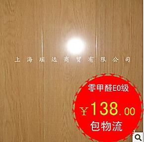 燕泥绿岛地板 地热地板地暖多层实复合木地板 经典橡木6111特价款
