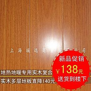 燕泥地板 多层实木复合地板 家用地暖木地板地热木地板6115/5色选