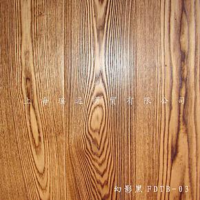 燕泥地板 木地板 多层实木复合地板 复合实木地板 家用地热地暖03