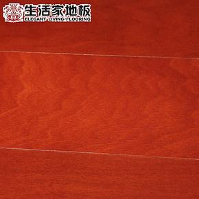 生活家地板 多层实木复合地板 地热木 地板红色 非洲樱桃