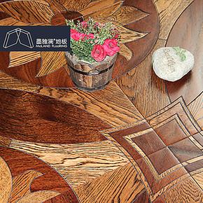 墨雅澜 艺术拼花【橡木沙比利 荷塘月色】多层实木复合地板 PH040