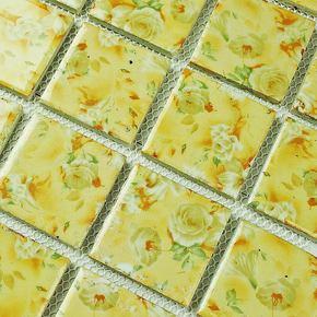 满29片全国包邮 正品陶瓷马赛克腰线厨房瓷砖欧式拼花浴室拼图139