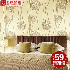 书颜壁纸 条纹墙纸 客厅 卧室餐厅 婚房 电视背景墙纸 防水 特价