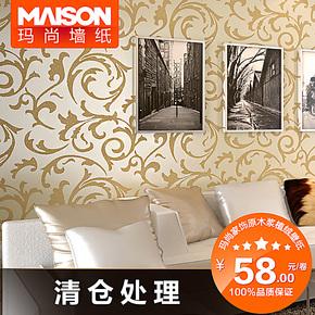 Q玛尚无纺布壁纸 客厅卧室背景墙壁纸 简欧发泡茛苕叶墙纸DH010-1