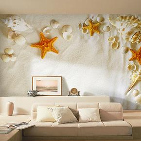 空间元素大型壁画壁纸墙纸现代简约海滩贝壳海星