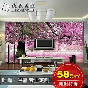 捷盛客厅电视背景墙自粘墙纸 卧室大型壁画壁纸定制风景 浪漫樱花