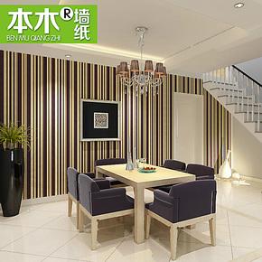 M家装现代简约风格 卧室客厅电视背景墙壁纸 竖条纹墙纸 PVC特价