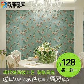 壁画无纺布田园壁纸 温馨绿色背景墙客厅电视背景墙纸 卧室地中海