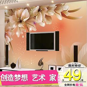 梦幻之恋璀璨花电视墙纸卧室客厅背景墙墙纸壁纸大型背景墙画
