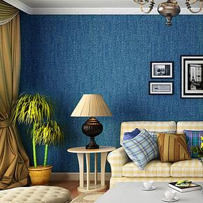 歌诗雅无纺墙纸 卧室客厅背景墙 纯色质感蓝色壁纸164 地中海风情