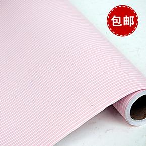 PVC自粘墙纸田园简约卧室背景 壁纸背胶 即时贴 粉色条纹特价