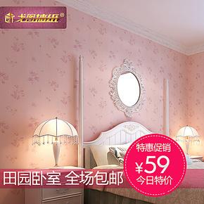 戈图 儿童粉色碎花田园风格房间装饰宿舍墙纸 壁纸 卧室 温馨