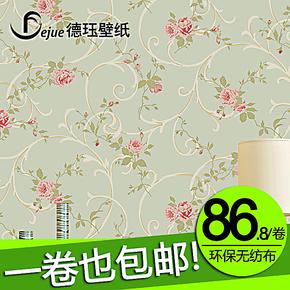 德珏 美式田园绿色小花 环保无纺布墙纸 温馨卧室客厅满铺壁纸