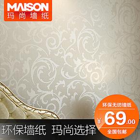 B玛尚无纺布壁纸 客厅卧室背景墙壁纸 简欧发泡茛苕叶墙纸DH010