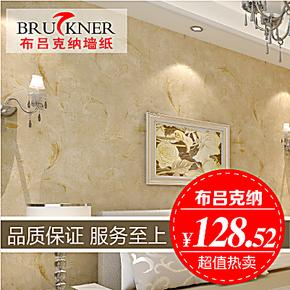 布吕克纳环保无纺布墙纸 卧室客厅背景壁纸欧式风格莨苕叶EW-02