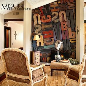 米素大型壁画 电视背景墙纸壁纸 现代抽象客厅壁纸 卧室街头艺术