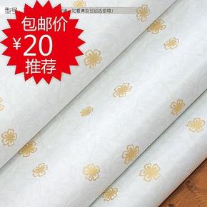德克PVC自粘墙纸壁纸卧室背景墙熜新贴家居彩装膜特价包邮10240