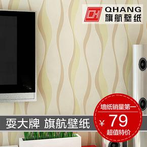 T旗航壁纸现代简约条纹无纺布墙纸 卧室客厅电视背景墙壁纸qhj-w1