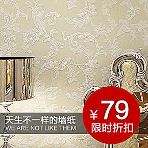 泰瑞客厅金黄色壁纸 欧式壁纸 电视背景墙壁纸 无纺布墙纸卧室