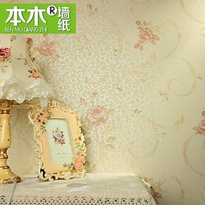 美式壁纸田园墙纸卧室温馨无纺布壁纸 复古客厅电视背景墙纸特价
