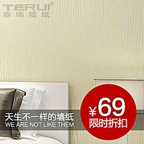 泰瑞简约竖条无纺布素色墙纸 电视墙背景墙纸卧室 背景壁纸 纯色