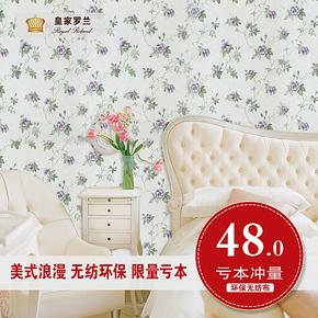 无纺墙纸背景墙无纺布墙纸 浪漫田园风粉色壁纸 无纺布卧室墙纸