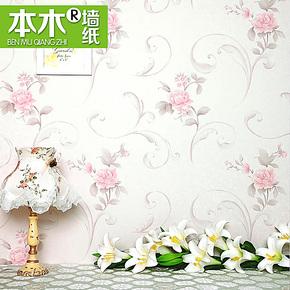 M墙纸家装温馨卧室田园风格墙纸 客厅电视背景墙壁纸浪漫粉色墙纸