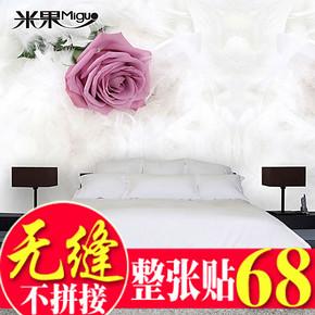 米果无缝大型壁画 床头背景墙壁纸壁画  壁纸 卧室 温馨玫瑰羽毛