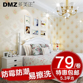 多美正 无纺布墙纸 田园碎花植绒壁纸卧室墙纸温馨 GL102 包邮