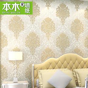 本木墙纸 欧式大马士革电视背景 无纺布环保除甲醛客厅满铺壁纸