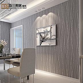 T森兰美居卧室简约纯色无纺布壁纸 细条纹客厅满铺电视背景墙墙纸