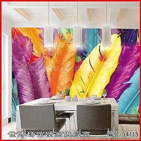 B大型壁画客厅 墙纸卧室简约电视沙发卧室床头背景墙壁纸自粘羽毛