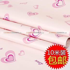 加厚 压纹 PVC自粘墙纸 卧室壁纸 婚房壁纸 翻新贴10米包邮L2068