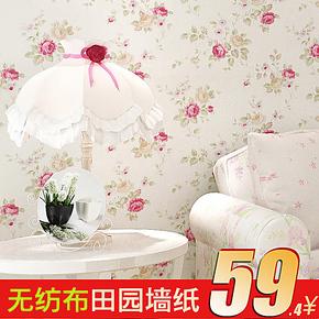 欧式田园风格卧室背景墙壁纸 温馨浪漫粉色小碎花客厅无纺布墙纸