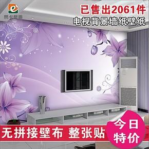 易卡大型壁画 电视背景墙纸壁纸 无缝壁布无拼接 卧室温馨电视墙